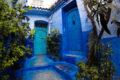 MAROCCO: Chefchaouen - Città azzurra